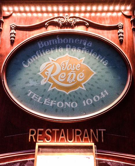 Bomboneria pastelería Reñe