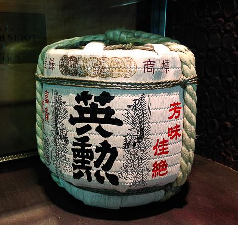yubari-restaurante-japones-baco-y-boca-bacoyboca-2