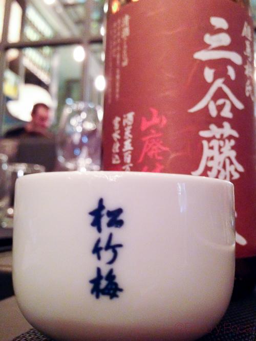 sake sushifresh sake bacoyboca